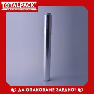 Алуминиево фолио 44см