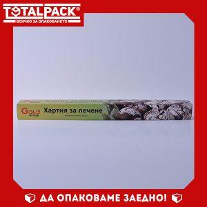 Хартия за печене на руло 37см