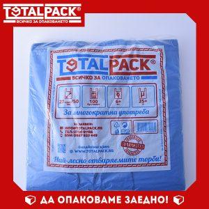 Торба Потник 27/50см синя