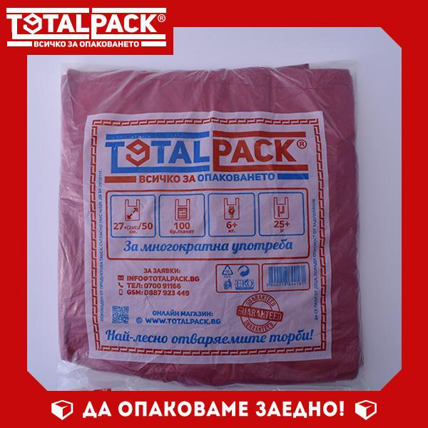 Торба Потник 27/50см червена