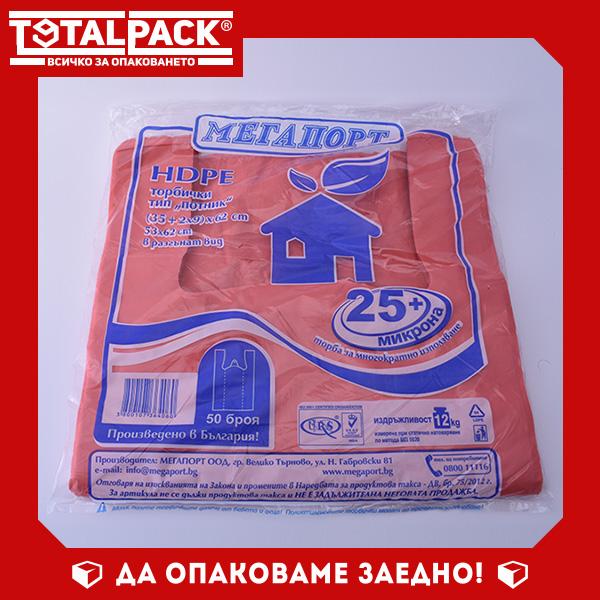 Торба Потник 35/62см
