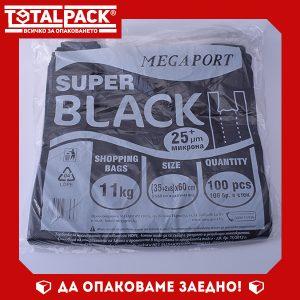 Торба Потник 35/60см