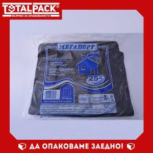 Торба Потник 44/70см