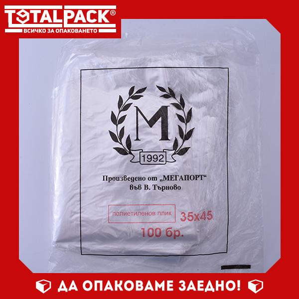 Плик LDPE 35/45см