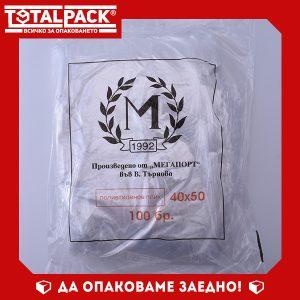 Плик LDPE 40/50см