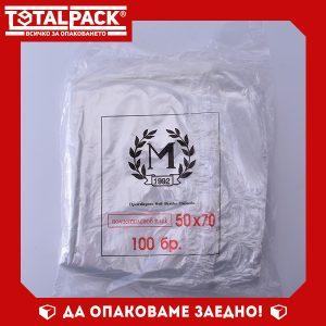 Плик LDPE 50/70см