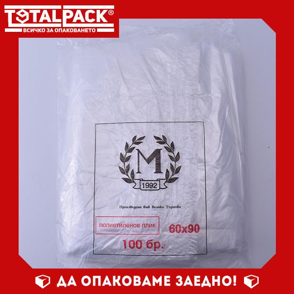 Плик LDPE 60/90см