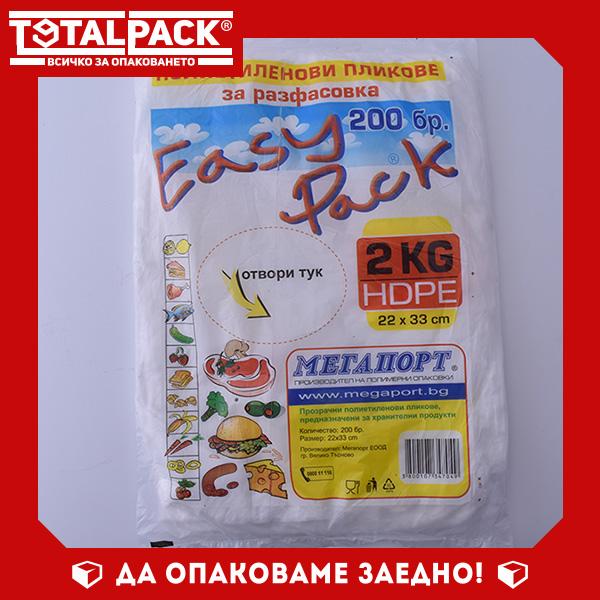 Плик разфасовка HDPE 2кг
