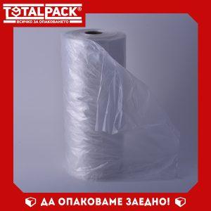 Плик на ролка HDPE 22/38см
