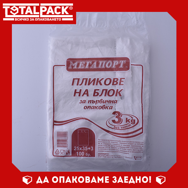 Плик на блок HDPE 3кг