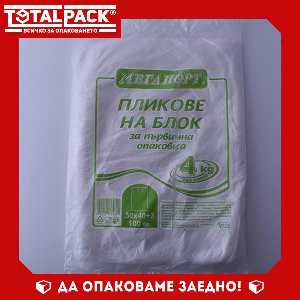 Плик на блок HDPE 4кг