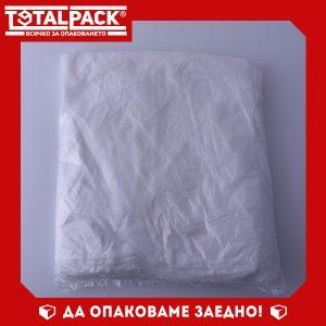 Плик на блок HDPE 25/45см
