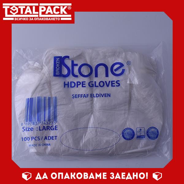 Ръкавици HDPE