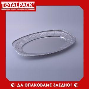 Алуминиев Поднос S450