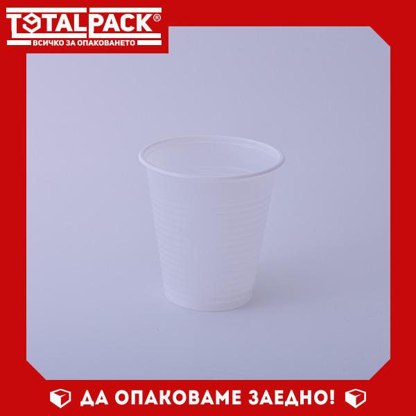 Пластмасова Чаша 160мл