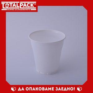 Пластмасова Чаша вендинг бяла 160мл