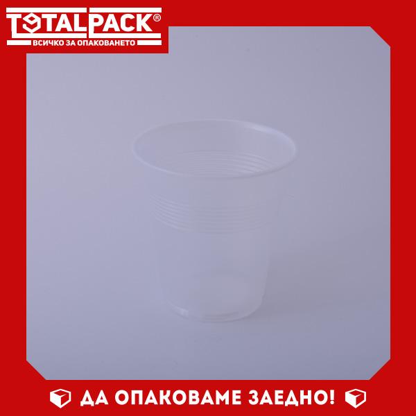 Пластмасова Чаша вендинг прозрачна 160мл