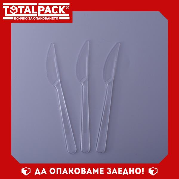 Нож прозрачен