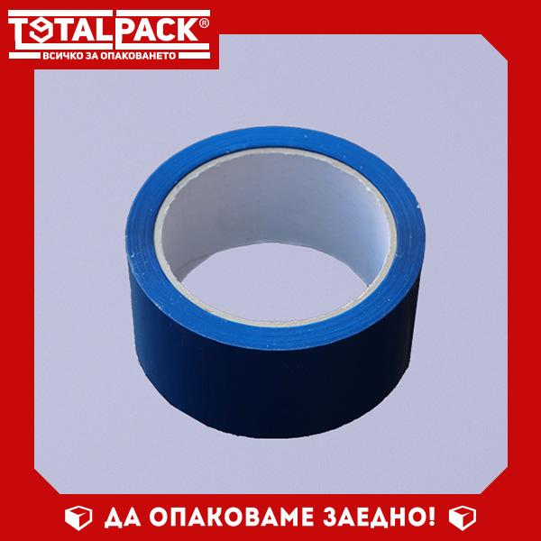 Тиксо Акрил Синьо за Хранителни Продукти 48мм/60м