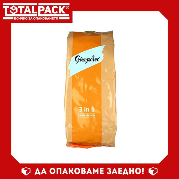 dzhanmarko-3v1