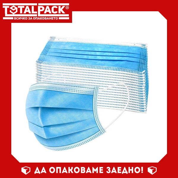 еднократни маски за лице
