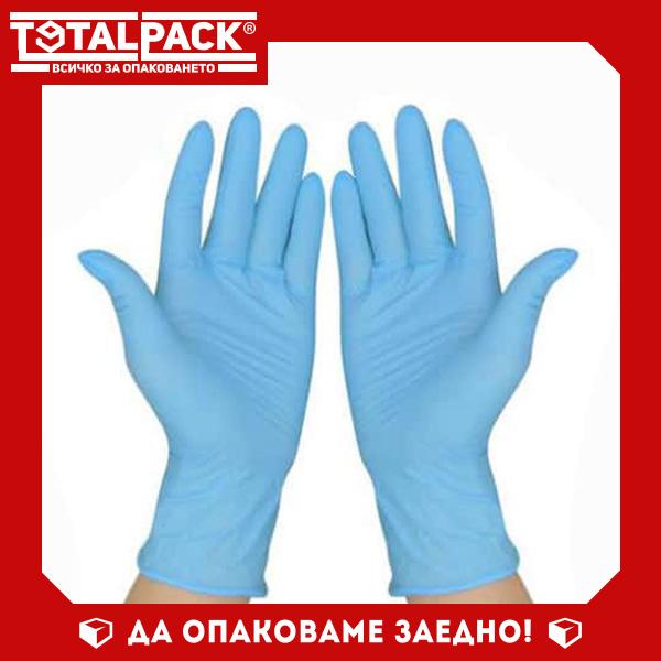 ръкавици нитрил сини