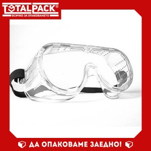 предпазни очила с ластик